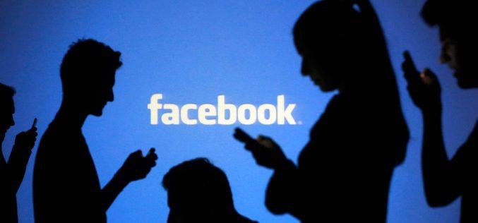 Facebook-ում բռնությունն ավելացել է