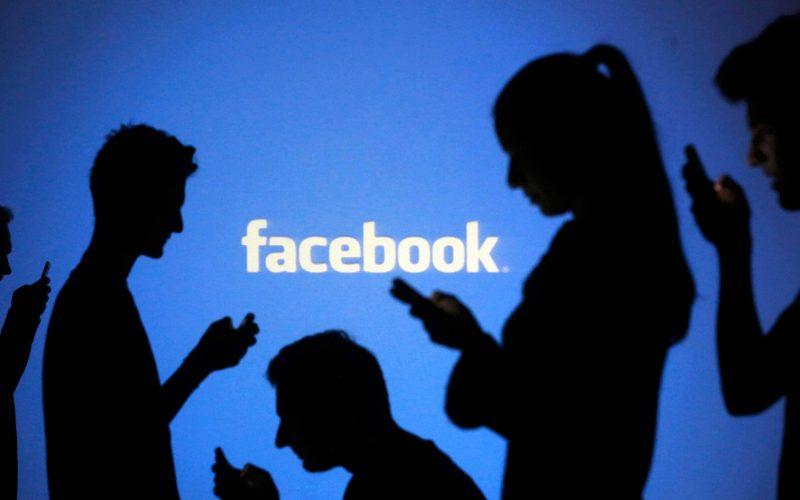 Facebook-ը կզբաղվի սեփական չիպերի արտադրությամբ