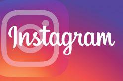 Instagram-ում ավելացել է նորֆունկցիա, որը շատերը կցանկանան անջատել
