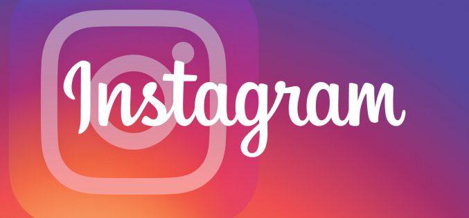Ինչպե՞ս տեսնել ձեր Instagram-ի տարվա լավագույն նկարները