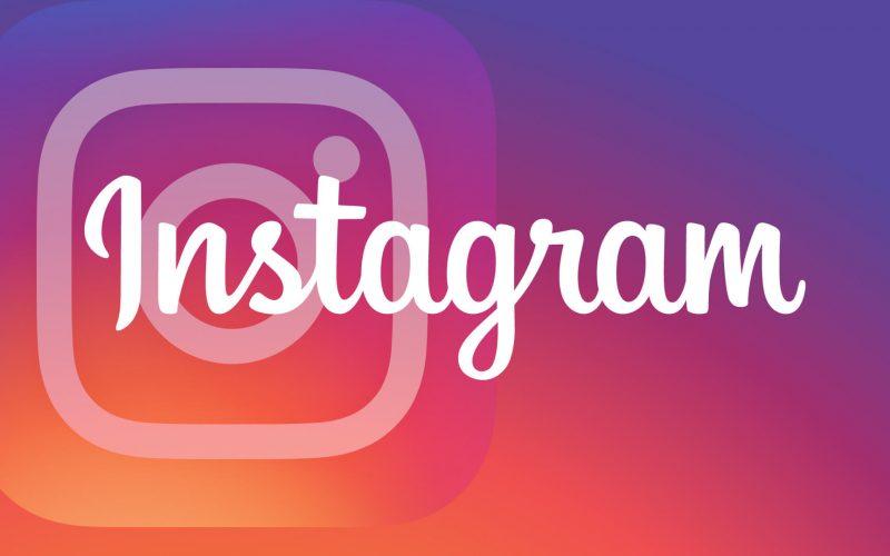 Ինչպե՞ս անվտանգ դարձնել Instagram-ի էջը