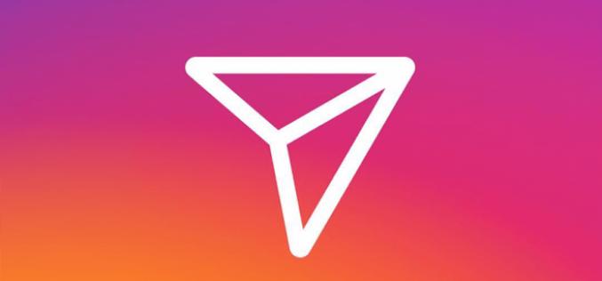 Instagram-ը ստեղծել է սեփական մեսենջերը
