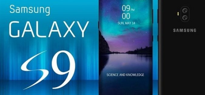 Samsung-ըհայտնել է Galaxy S9-ի թողարկման ամսաթիվը