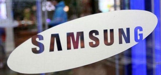 Samsung-ը գաղտնազերծել է իր նոր սմարթֆոնը