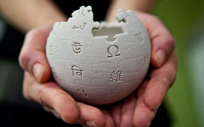 Աշխարհի ամենամեծ օնլայն հանրագիտարանը` Wikipedia-ն 17 տարեկան է