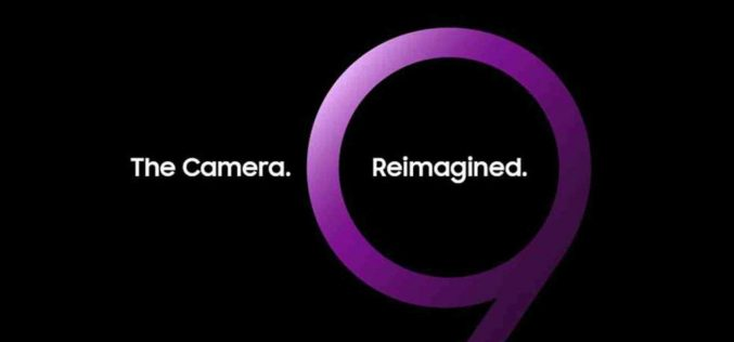 Samsung–ը Galaxy S9 սմարթֆոնը պաշտոնապես կներկայացնի փետրվարի 25–ին
