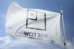 Հայաստանին կփոխանցվի 2019 թ-ի ՏՏ համաշխարհային համաժողովի էստաֆետը