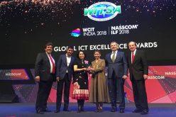 Թումոն ՏՏ համաշխարհային համաժողովում մրցանակի է արժանացել