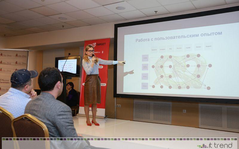 Mail.Ru Group–ի առաջատար մասնագետները Հայաստանում ներկայացրին MyTarget գովազդային հարթակը