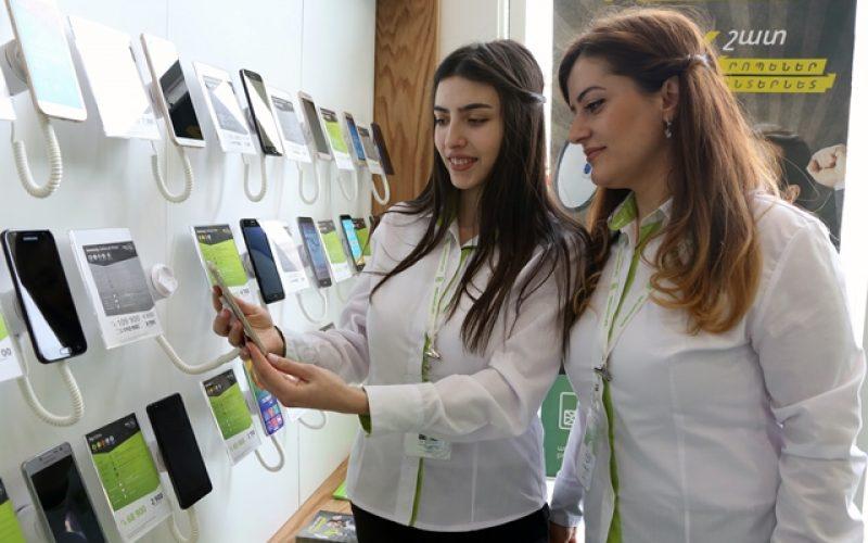 Ագարակում գործում է Ucom-ի վաճառքի և սպասարկման կենտրոնը