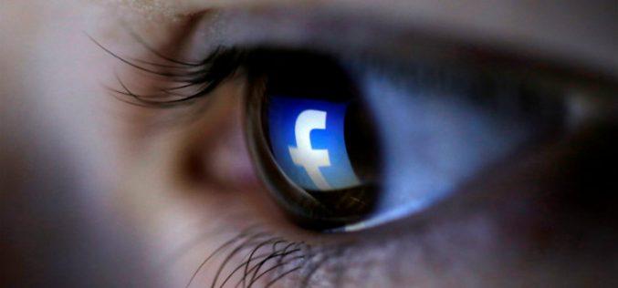Ինտիմ վրեժից պաշտպանող ալգորիթմ. նոր գործիք  Facebook –ից