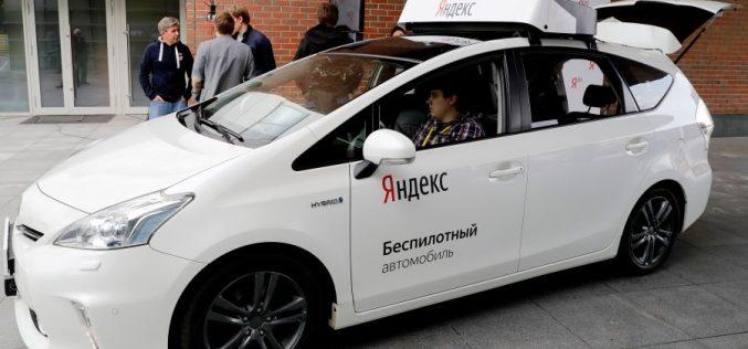 Yandex-ն առաջին անգամ ցուցադրել է իր ինքնավար տաքսիի ուղևորությունը Մոսկվայի փողոցներում (տեսանյութ)