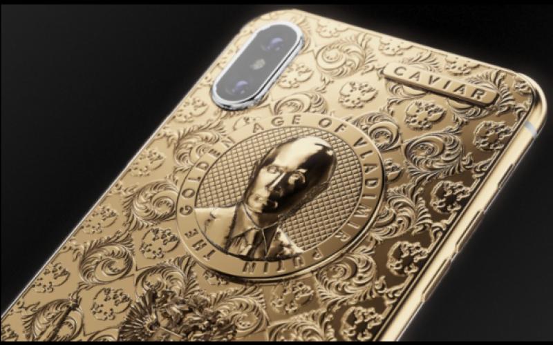 Caviar-ը Պուտինի պատկերով Iphone X է թողարկել