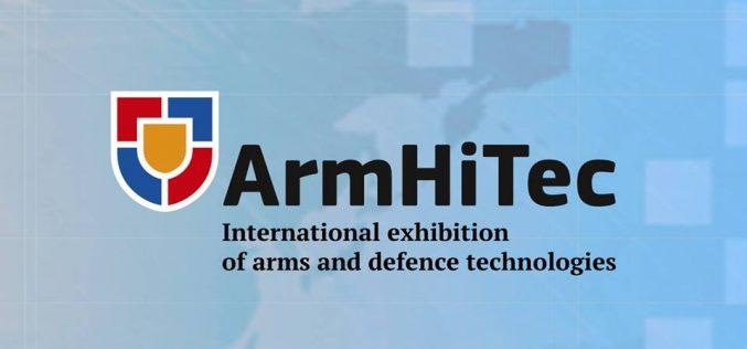 ArmHiTec 2018. սպառազինությունների և պաշտպանական տեխնոլոգիաների միջազգային երկրորդ ցուցահանդես