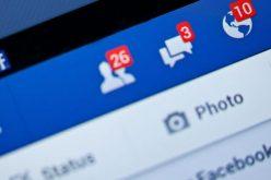 Ինչպե՞ս իմանալ` ով չի ընդունել ընկերության հրավերը Facebook-ում