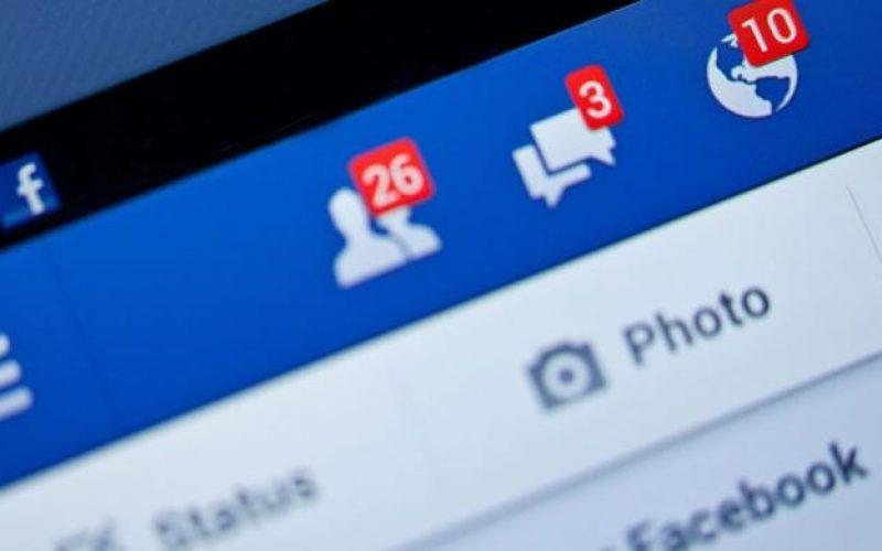 Facebook–ում փոփոխություններ են սպասվում