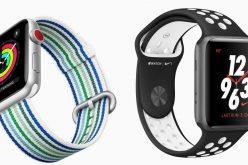Apple–ը ներկայացրել է iWatch խելացի ժամացույցների նոր կապիչներ