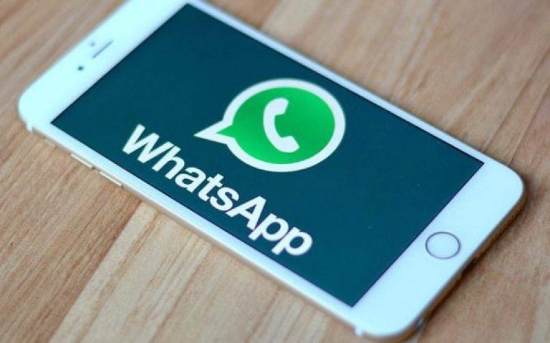 Միանգամից մի քանի փոփոխություն Whatsapp–ում