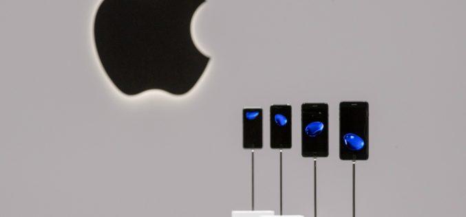 Apple–ի գաղտնի տեղեկատվությունը կքչանա. Մին Չի Կուոն հեռացել է KGI-ից