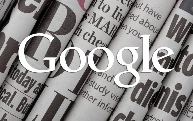 Google–ի  որոնման արդյունքներում այժմ  նախապատվություն կտրվի լրատվական ընկերություններին