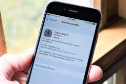 Ինչպե՞ս iOS 12 բետա տարբերակը փոփոխել iOS 12-ի