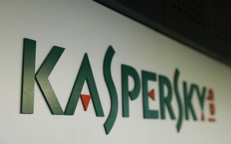 100 հազար դոլար Kaspersky լաբորատորիայի արտադրանքում խոցելիություն գտնելու համար