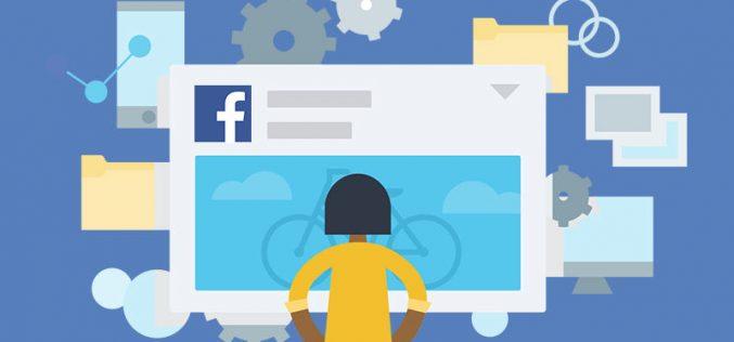 Facebook-ը դեմքերի ճանաչման գործառույթն է փորձարկում