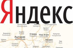 Յանդեքսը սկսել է Երևանում «չափել» խցանումները