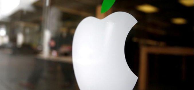 Apple–ն առաջին անգամ մշակում  է սեփական դիսփլեյը