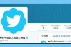Twitter-ը թույլ կտա բոլոր օգտատերերին ունենալ verified  նշանը