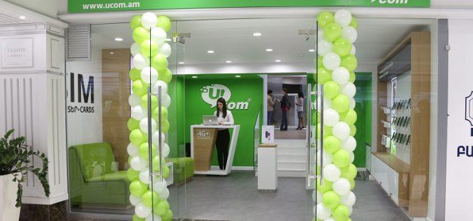 Ucom-ը վերաբացում է Հյուսիսային պողոտայում իր սպասարկման կենտրոնի առաջին հարկը