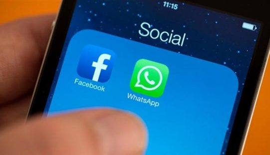 WhatsApp-ը կպաշտպանի լուսանկարները հետաքրքրասեր ընկերներից