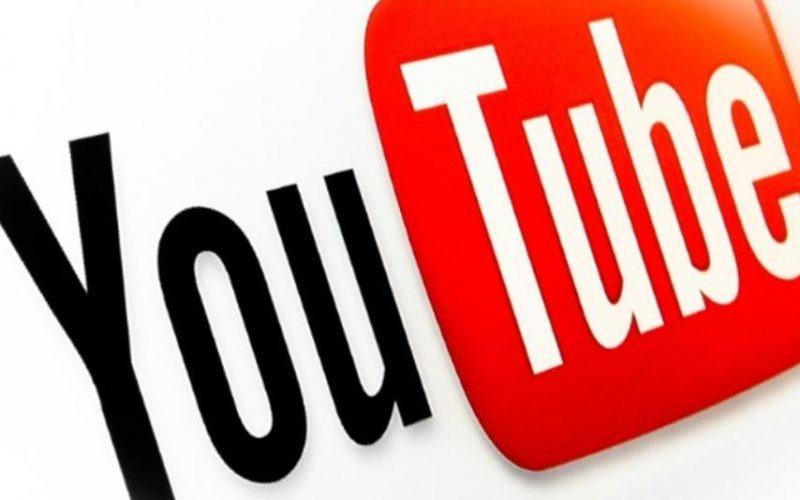 YouTube-ը մտադիր է հրազենի մասին տեսանյութերի սահմանափակումներ մտցնել
