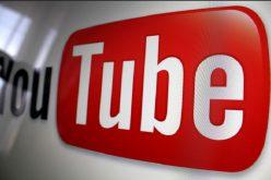 Youtube–ում  արդեն կարելի է կիրառել սև ֆոնային լուծում