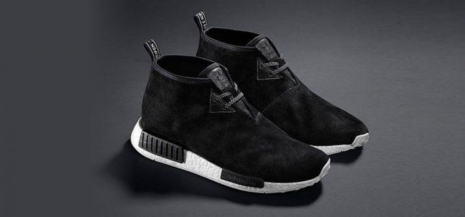 Արհեստական բանականության տարրերով սպորտային կոշիկներ Adidas–ից