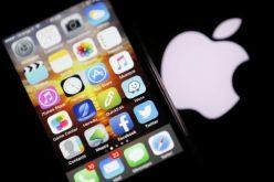 Apple-ը տեղեկության «արտահոսքի» համար աշխատակիցներին կհեռացնի աշխատանքից