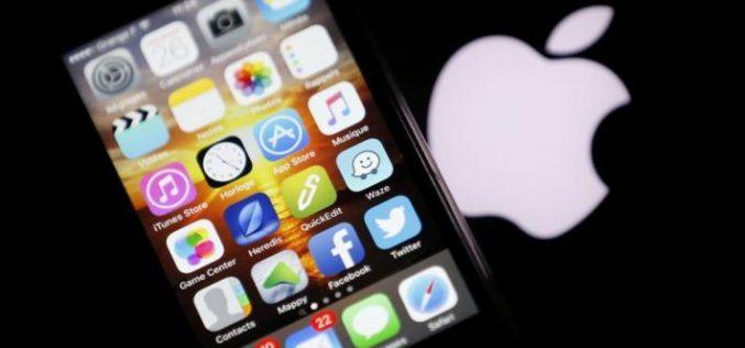 KGI. Apple չի հասցնում ծրագրային ապահովում ստեղծել իր գաջեթների համար