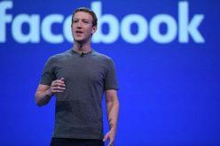 Facebook-ի 8 գլխավոր անոնսները  F8 շնորհանդեսին