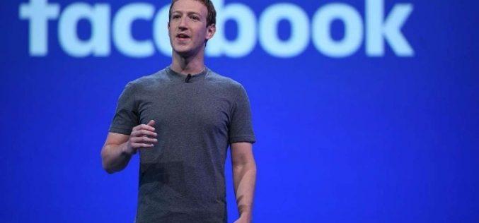 Գերմանիան Facebook-ին տուգանել է 2 մլն եվրոյի չափով