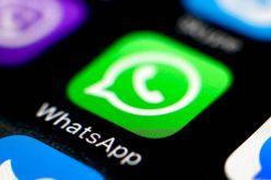 WhatsApp-ի նոր գործառույթը հնարավորություն կտա բեռնել ջնջված ֆայլերը