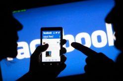 Facebook-ից ոչ թե 50, այլ 87 մլն օգտատիրոջ տվյալ է արտահոսել