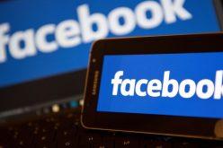 Facebook-ը հնարավորություն կտա օգտատերերին ջնջել ուղարկած հաղորդագրությունները