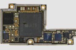 iPhone–ի համար նախատեսված А12–ը պրոցեսորները կդառնան ավելի հզոր