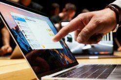 MacBook–ի սենսորային էկրան 1 դոլարով