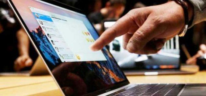 Apple -ը բարձրացրել է MacBook և iPad գները