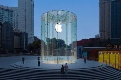 Apple–ը նոր տարածք է փնտրում