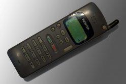 Nokia ընկերությունը վերսկսում է 2010-երի արտադրությունը
