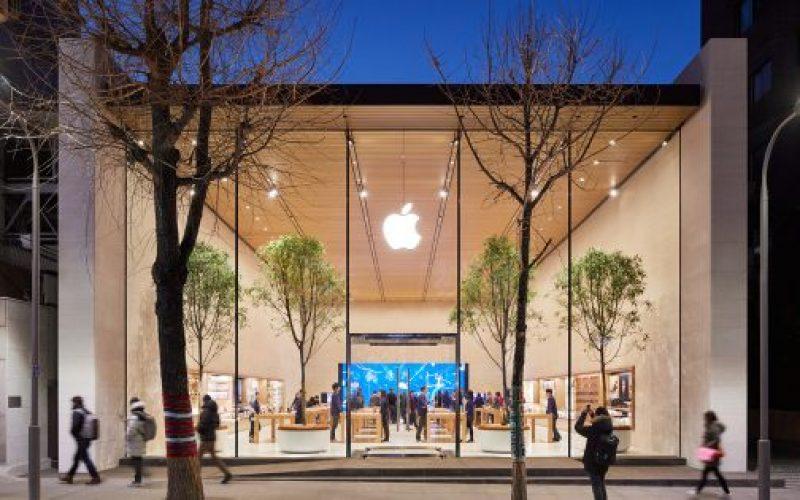 Samsung-ի նախկին մենեջերը գլխավորել է Apple–ի հարավկորեական մասնաճյուղը