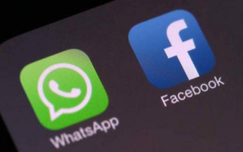 ՄԱԿ-ը Facebook-ին և WhatsApp-ին կոչ է արել արգելափակել մաքսանենգների մուտքը