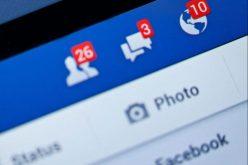 Facebook-ն այլևս զենքի գովազդ չի ցուցադրի անչափահաս օգտատերերին